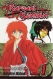 Rurouni Kenshin : Meiji swordsman romantic story. Vol. 26, A man's back /